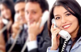 Менеджер по работе с клиентами. Менеджер . ООО ВОДОМЕР