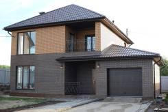 Строительство домов газоблока