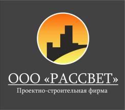 """Архитектор. ООО """"Рассвет"""". Улица Школьная 1а"""