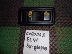 Ручка двери внутренняя. Toyota Corolla II, EL43, EL45, NL40, EL41 Toyota Corolla 2, EL41, EL43, EL45, NL40 Двигатели: 4EFE, 5EFE, 5EFHE, 1NT