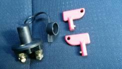 Кнопка.