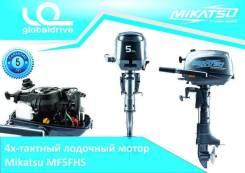 Mikatsu. 5,00л.с., 4х тактный, бензин, нога S (381 мм), Год: 2017 год