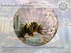 """Сувенир-тарелка авторская """"Владивосток""""/25cm-ZhK-25.10"""