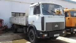 МАЗ 53366. Продается -020, 14 860 куб. см., 9 300 кг.