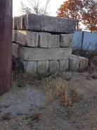 Блоки фундаментные.