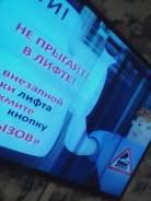 """Samsung. 46"""" Плазма"""