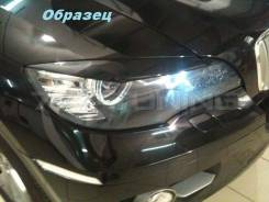 Накладка на фару. Toyota: Chaser, WiLL VS, Estima, Camry Gracia, Probox, Belta, Vista, Previa, Matrix, Wish, Camry, Allion, RAV4, Cresta, Prius, Harri...