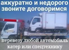 Эвакуатор и грузоперевозки от частного лица Опыт 8лет Быстро аккуратно