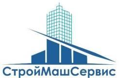 """Менеджер по строительству. ООО """"СтройМашСервис"""""""