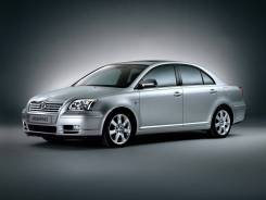 Toyota Avensis. T250