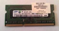 SO-DIMM DDR3.