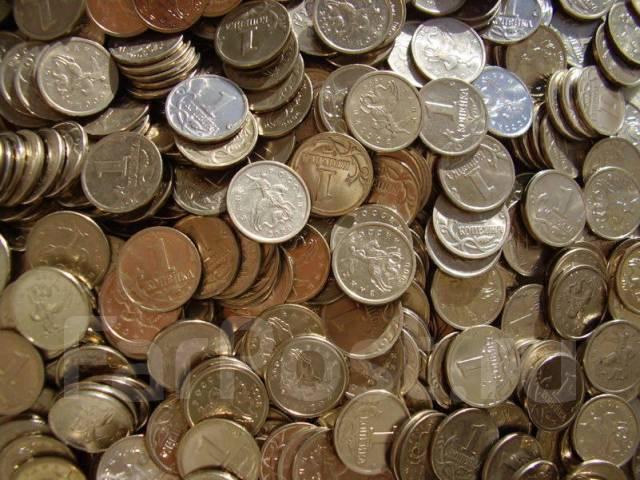 Обмен монет на купюры белостокский полк