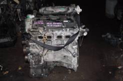 Двигатель в сборе. Nissan: Prairie, Caravan, Atlas, Teana, AD, NV350 Caravan, Wingroad, Avenir, Liberty, X-Trail, Primera, Serena Двигатель QR20DE