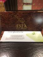 Подарочный сертификат ISTA SPA Center на 10000р