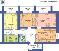 3-комнатная, улица Морская 1-я 11. Центр, частное лицо, 110 кв.м. План квартиры