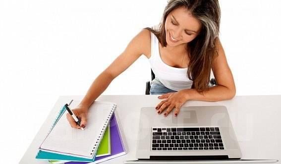 Написание курсовой во владивостоке рефераты дипломы по маркетингу курсовые на заказ