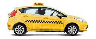 Водитель такси. Улица Арсеньева 7