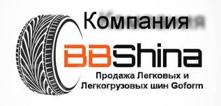 """Компания """"BBShina"""" Официальный представитель шин """"Goform"""" в Иркутске !"""