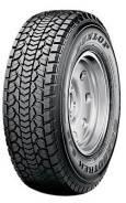 Dunlop Grandtrek SJ5