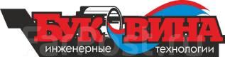 "Монтажник. ООО ""БУКОВИНА"". Шоссе Матвеевское 41"