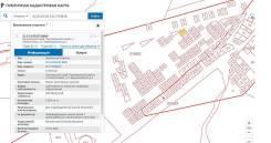 Земельный участок 1504 кв. м. 1 504 кв.м., аренда, от агентства недвижимости (посредник). Схема участка