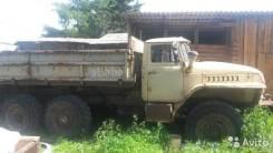 Урал 5557. Продам УРАЛ-5557, 10 857 куб. см., 9 000 кг.
