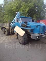 Урал. с КМУ ИМ-95, 6 000 куб. см., 7 999 кг.