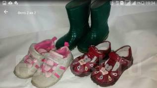 Детская обувь. 24