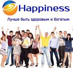 Успех измеряется количеством людей , которых вы сделали счастливыми !