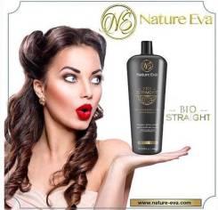 Кератин, Botox, полировка волос
