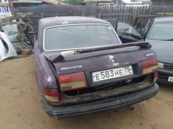 Стекло лобовое. ГАЗ 3110 Волга Двигатель GAZ5601