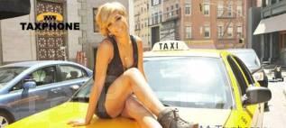 Водитель такси. Таксфон новое такси Федерального уровня в Петропавловске-Камчатском. Таксфон. Весь мир