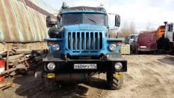 Продается Урал-7803. 11 150 куб. см.