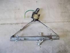 Стеклоподъемник электр. Kia Shuma I 1997-2001, левый передний