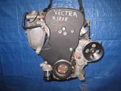 Двигатель в сборе. Opel Astra, L35, L48, L67, L69, P10 Opel Vectra, C Двигатели: X18XE, X18XE1