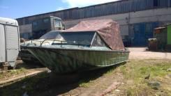 Ока-4. двигатель подвесной, 40,00л.с., бензин