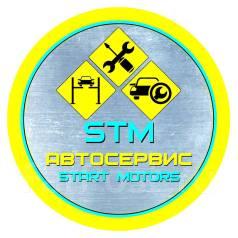 Компания Start Motors предлагает услуги автосервиса