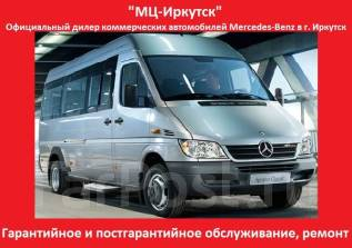 Mercedes-Benz Sprinter 413 CDI. Распродажа Склада! Цена за наличку! Новый автомобиль с ДВС-109 л. с., 2 148 куб. см., 23 места