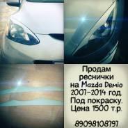 Накладка на фару. Mazda Demio