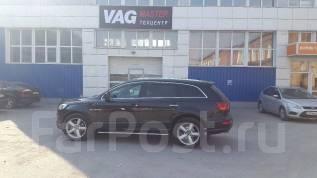 Audi Q7. BAR