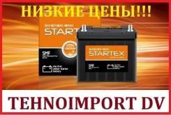 Startex. 100 А.ч., правое крепление, производство Корея