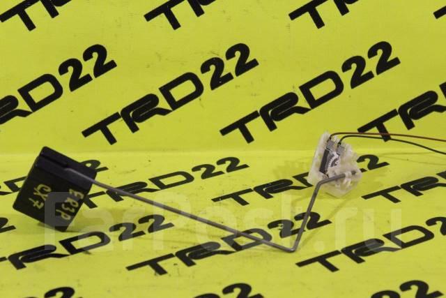 Датчик уровня топлива. Mazda CX-7, ER3P, ER Двигатели: L3VDT, L3VE, L5VE, MZR, DISI, MZRCD, R2AA