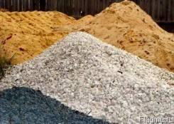 Доставка пгс, песок, щебень, глина