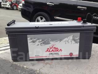 Alaska. 135 А.ч., Обратная (левое), производство Япония