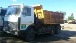 МАЗ 551605-271. , 148 666 куб. см., 20 000 кг.