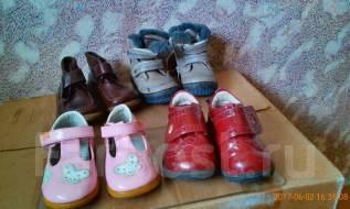 Детская обувь. 16 – 17