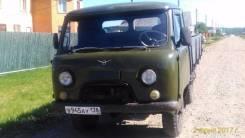 УАЗ 3303 Головастик. Продается уаз бортовой 3303, 2 500 куб. см., 1 000 кг.