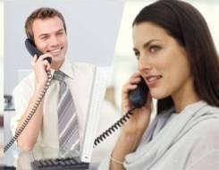 Специалист контактного центра. Специалист контактного центра со знаниями в сфере цифровой техники. ИП Власенко. Остановка Клубная