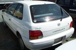 Toyota Corolla II. EL51, 4EFE