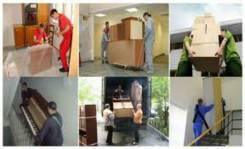 Рабочий подсобный. Средне-специальное образование